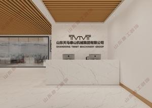 鼎峰中心-500平办公室装修-山东天马泰山机械