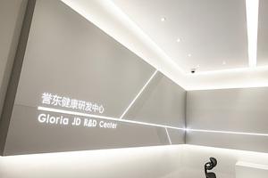 誉东健康研发中心-300m?办公室装修