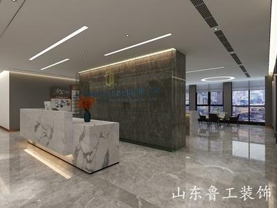 济南市财政投资基金控股集团有限企业