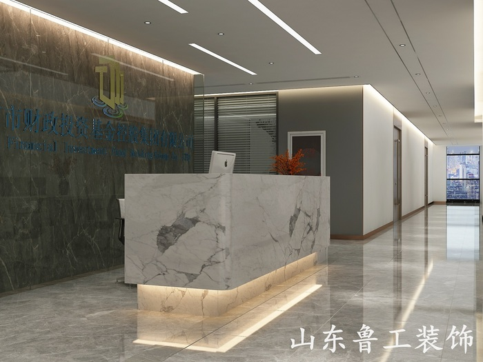 济南办公室装修效果设计.jpg