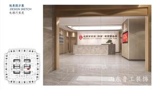 北京京师(济南)律师事务所