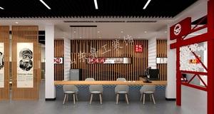 济南展厅设计-红码头俱乐部展馆
