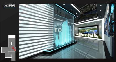 碧桂园蓝谷之光房地产展厅设计案例
