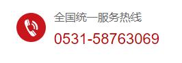 十大网赌信誉老品牌网站
