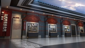 红色学问展厅装修设计