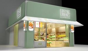 好品荟生鲜蔬果便利店--超市店铺装修