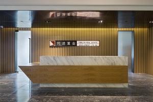 济南同进置业有限企业-1200㎡办公室装修设计