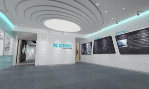 山东鑫科生物科技股份企业展厅设计